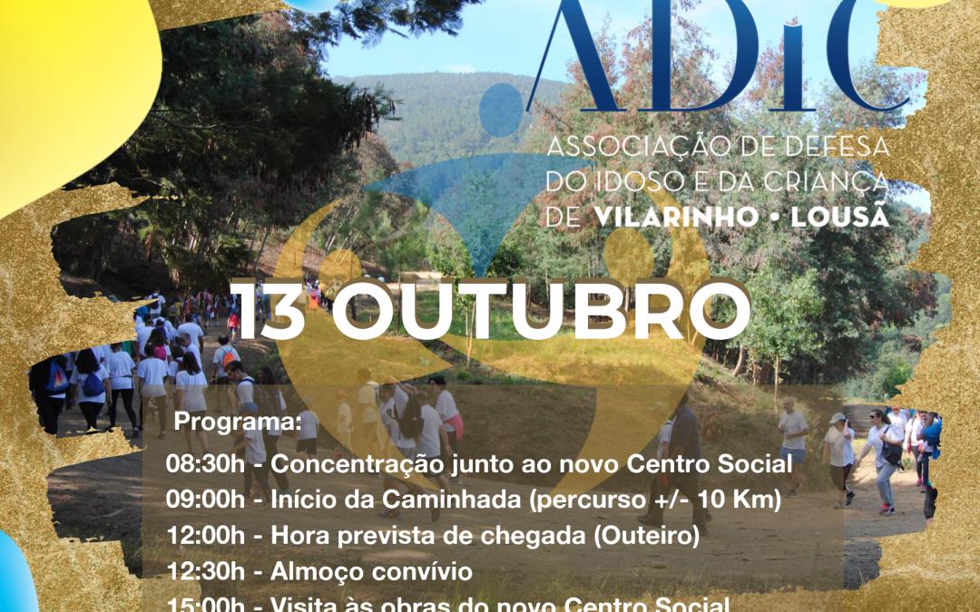 » ADIC | Caminhada Solidária 2019